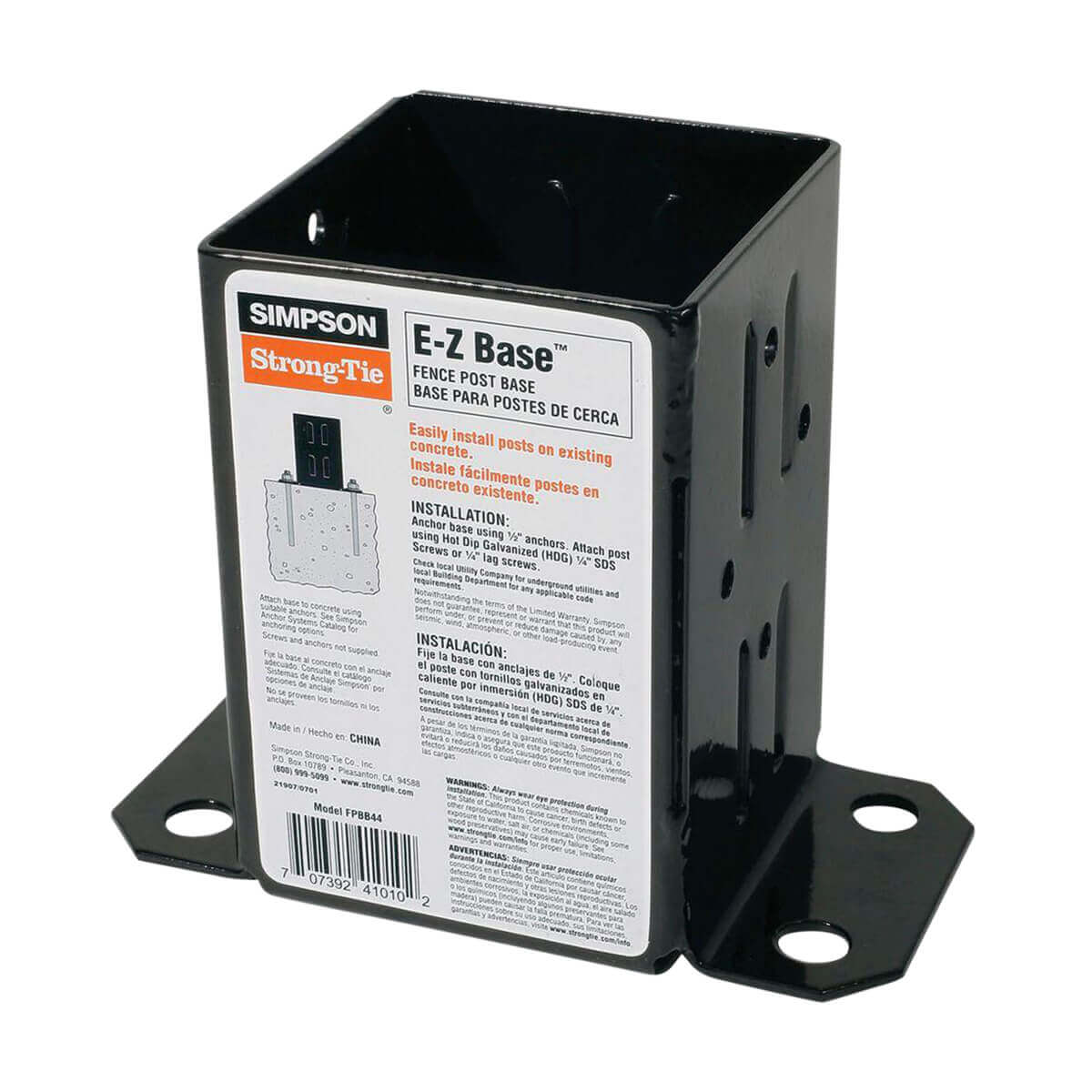 Black Powder-Coated E-Z Post Base - 12 Gauge